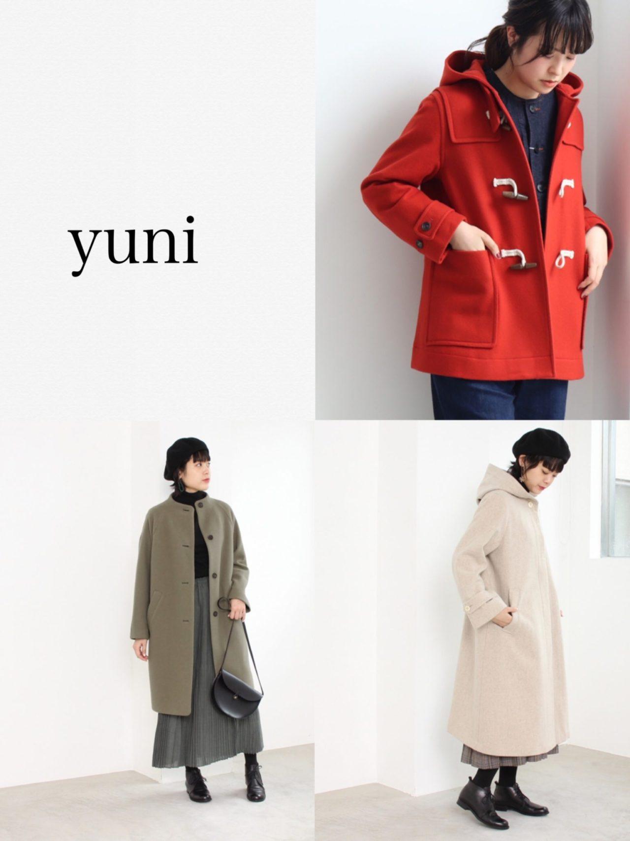 yuni 2019AW アウター予約会