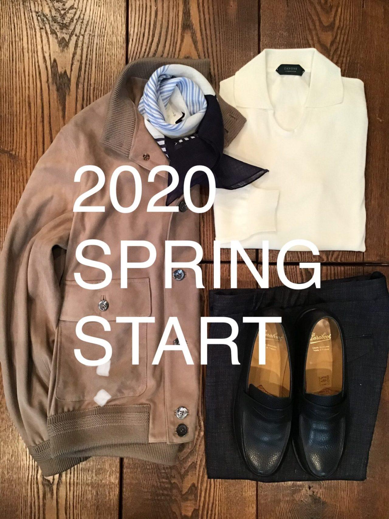 2020 SPRING START