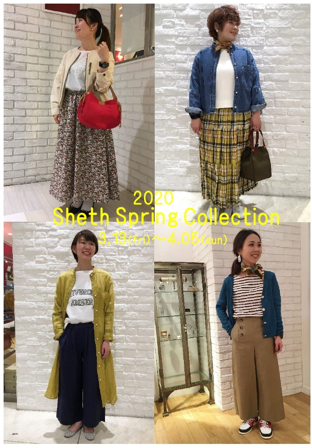 2020 Sheth Spring Collection